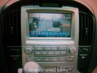 ТВ в Корее работает... - 20120310_184914.jpg