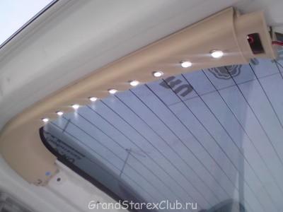 Подсветка багажника. - DSC01324.JPG