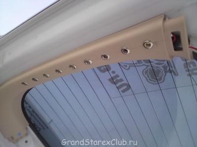Подсветка багажника. - DSC01326.JPG
