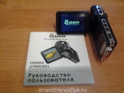 Предлогаются новые видеорегистраторы - Изображение 006.jpg