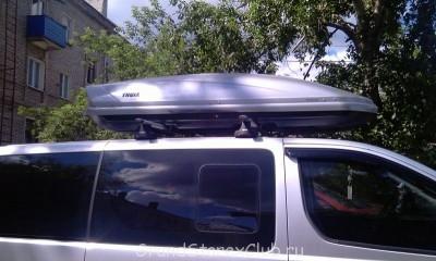 Продам багажник на крышу и бокс Thule Motion 900 - IMAG9172.jpg